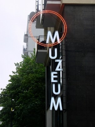 Paulinę Ołowską, Muzeum, 2009